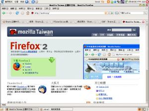 netscape 中文 版